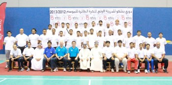 bahrain course